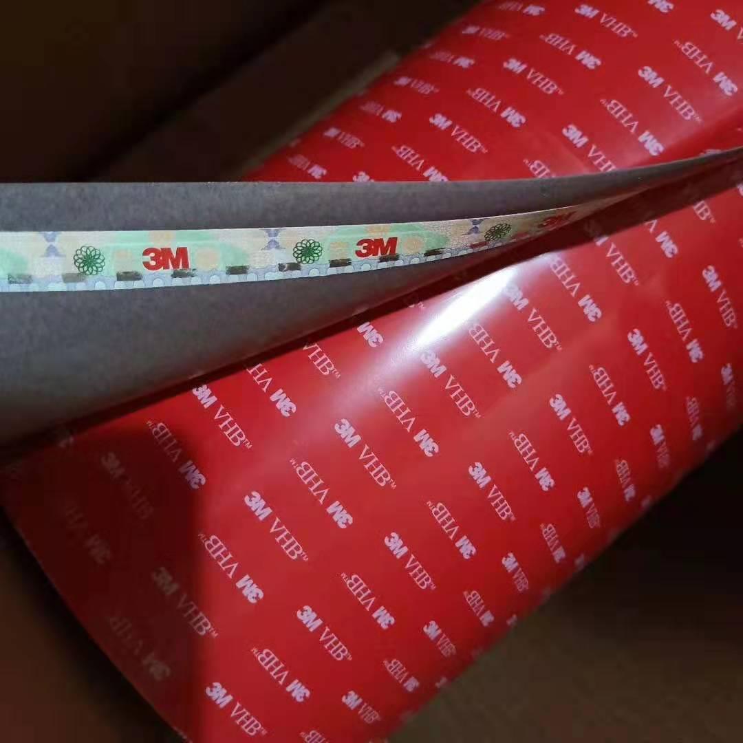 江门圆形方形背胶EVA垫 防火泡沫垫 黑白色EVA泡棉垫片模切冲型厂家