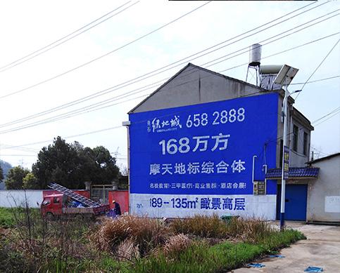湖南永州户外墙体广告广告牌 户外喷绘等