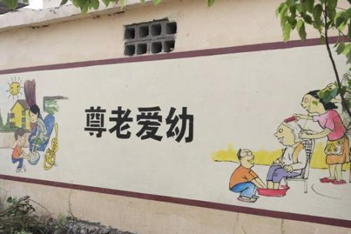 京山户外文化墙专业设计制作
