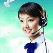 南昌迅达热水器售后维修电话—全国统一400售后服务中心