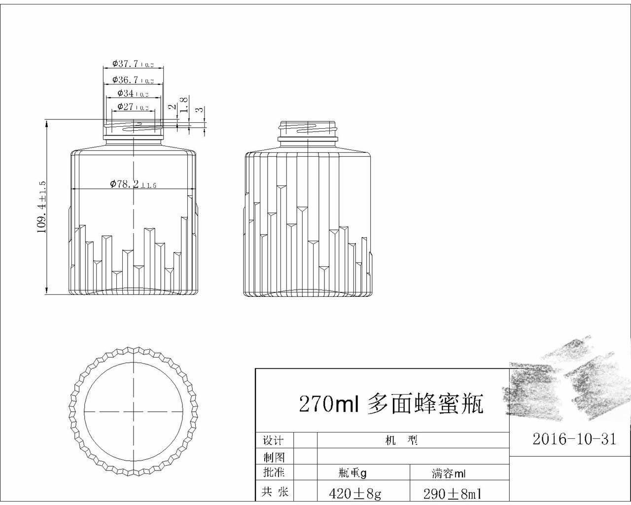 延吉大气竞博制造厂 外贸瓶生产厂家 出口竞博 xo竞博 冰竞博 水晶竞博