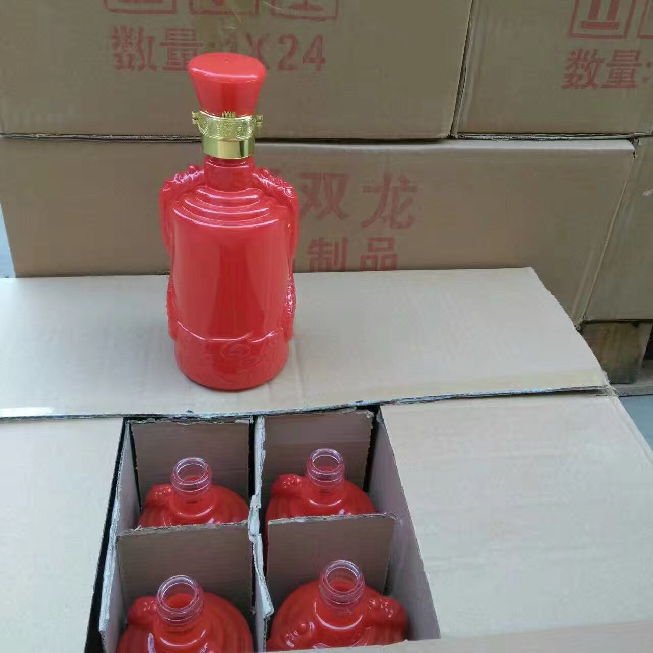昭通红酒瓶生产厂家 洋酒瓶批发市场 大气酒瓶 xo酒瓶 晶白料瓶 水晶酒瓶