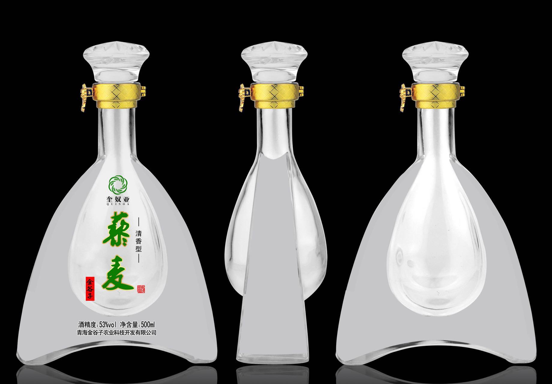 日照晶白料酒瓶厂家 酒瓶生产厂家 彩色酒瓶 大气酒瓶 xo酒瓶 冰酒瓶