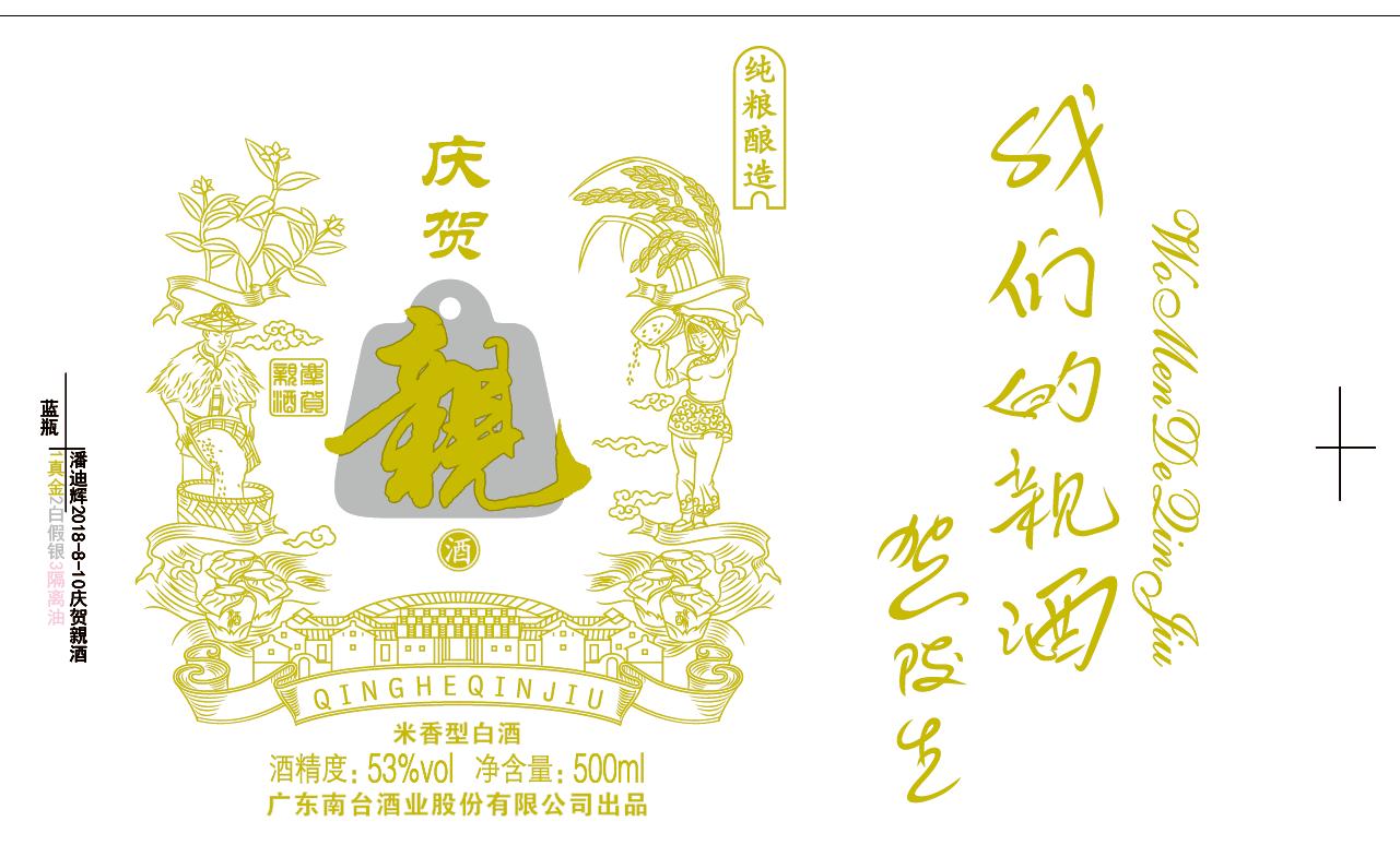 兴安彩色竞博厂家电话_巴彦淖尔晶白料竞博批发市场_橄榄油瓶厂