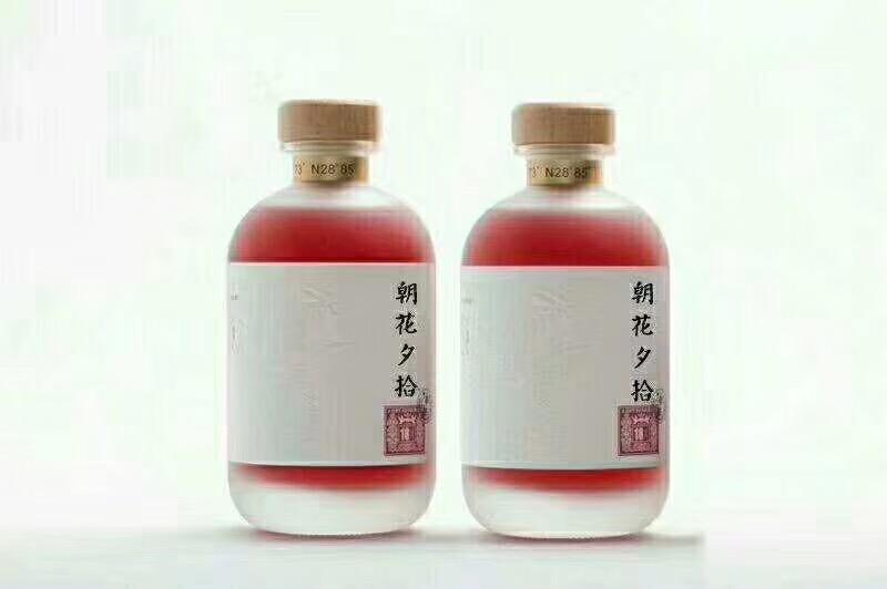 宁波洋酒瓶制造厂 红酒瓶价格 外贸瓶 晶白料酒瓶 大气酒瓶 酒瓶