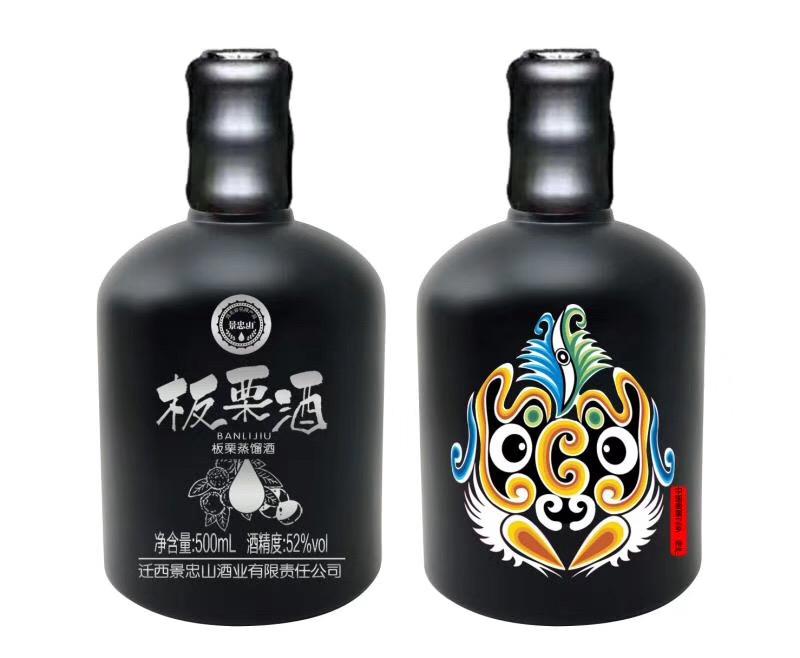 昭通红酒瓶生产厂家 洋酒瓶批发市场 大气酒瓶 xo酒瓶 晶白料酒瓶 水晶酒瓶
