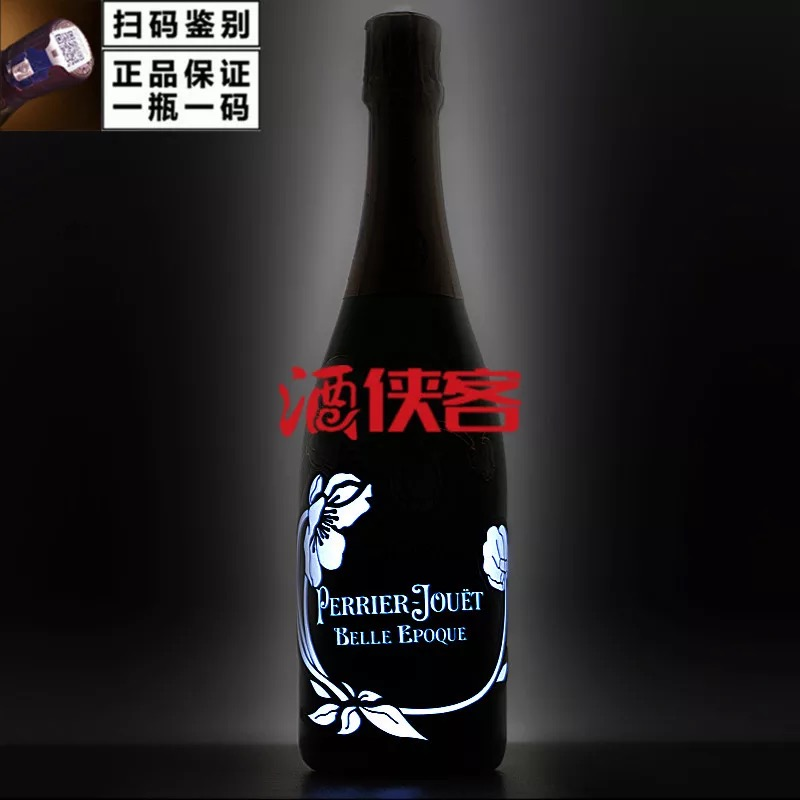 伊春红酒瓶价格 冰酒瓶厂家 大气酒瓶 水晶酒瓶 彩色酒瓶 酒瓶