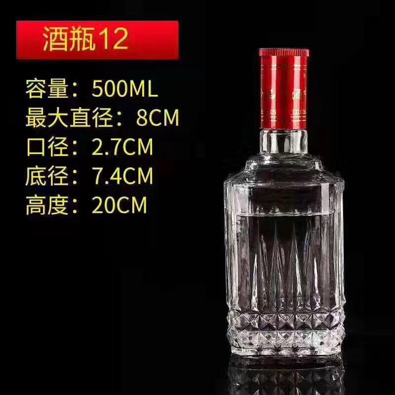 天水红竞博生产厂家_白银晶白料竞博厂家电话_山茶油瓶批发市场