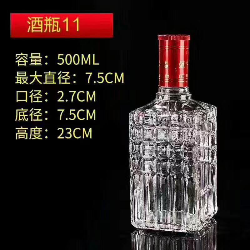 泊头出口酒瓶制造厂 洋酒瓶价格 大气酒瓶 xo酒瓶 红酒瓶 晶白料酒瓶