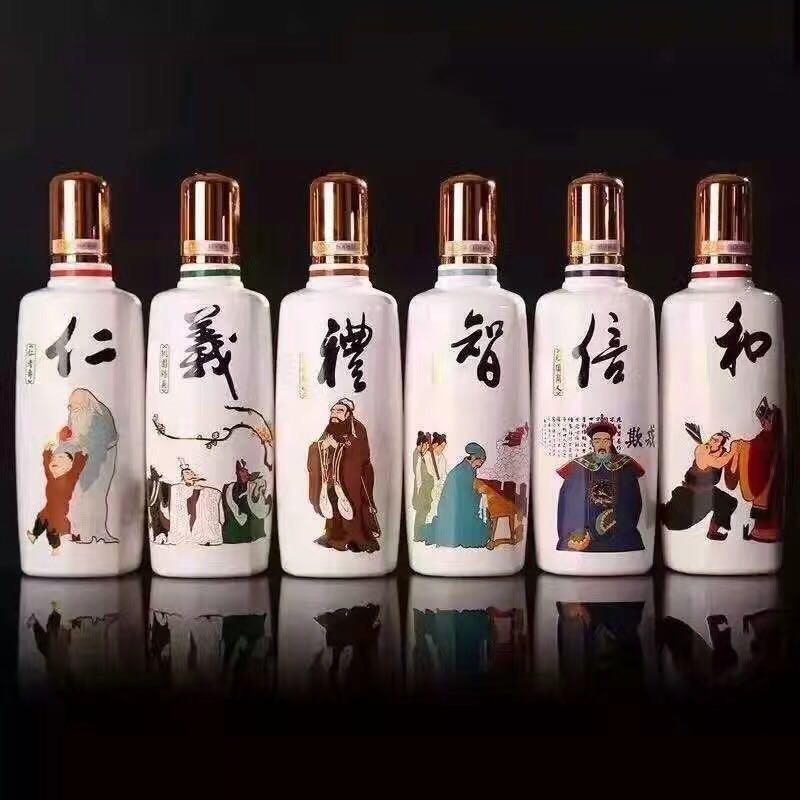 增城出口酒瓶制造厂 彩色酒瓶价格 冰酒瓶 xo酒瓶 大气酒瓶 外贸瓶