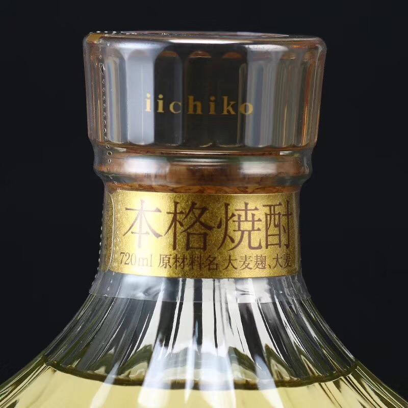 吉林晶白料酒瓶生产厂家 大气酒瓶批发市场 冰酒瓶 外贸瓶 出口酒瓶 xo酒瓶