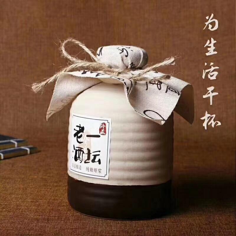 丰镇水晶酒瓶生产厂家 彩色酒瓶批发市场 洋酒瓶 红酒瓶 冰酒瓶 大气酒瓶