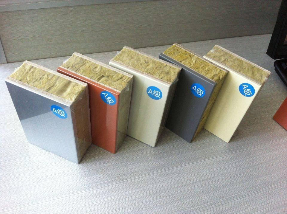 惠州多彩漆(水包水)保温一体板说明