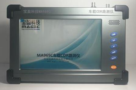 宝盈科技车载CDR路测仪MA969C