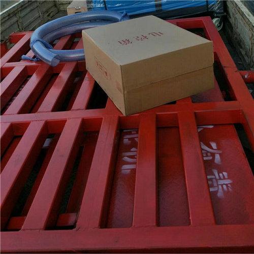 :新疆乌鲁木齐150吨工地洗轮机