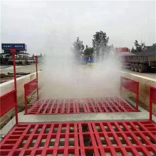 :泰州市建筑工地洗车机