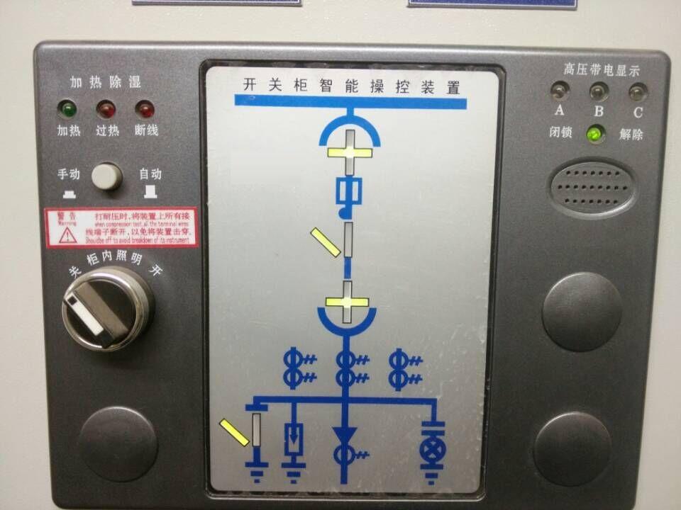 漳州市I500系列保护功能欢迎您
