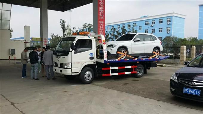 解放虎V全落地清障车现车供应