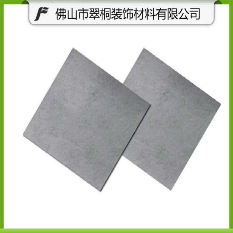 深灰色PVC石塑地板仿水泥找平地板胶健身房专卖店展厅石纹地胶砖