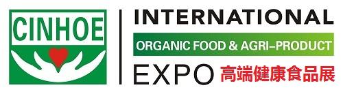2021广州食品展览会|2021高端健康食品展览会
