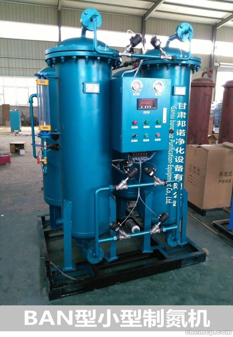 新闻:湖南怀化电厂制氧装置格