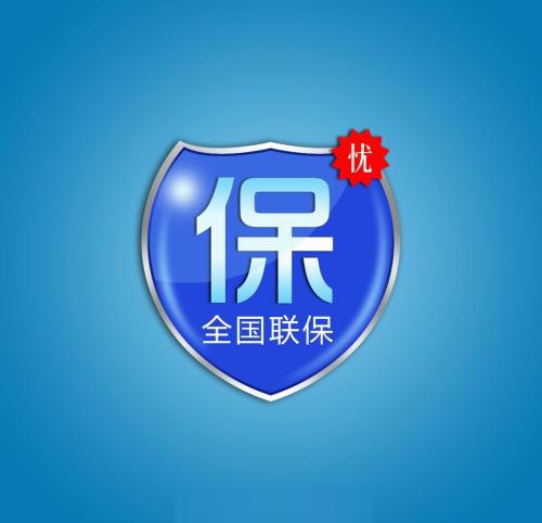 北京科宝油烟机维修电话丨全国统一客户售后服务中心