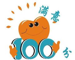 北京欧恒燃气灶维修电话丨全国统一客户售后服务中心