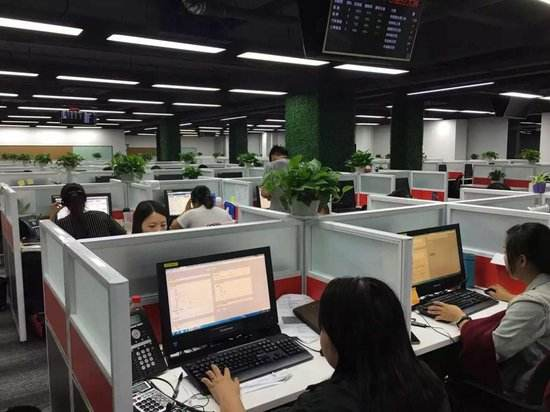 珠海三星电器售后服务——全国统一客户服务中心
