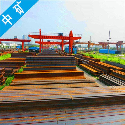 安徽热轧H型钢销售物流服务一体