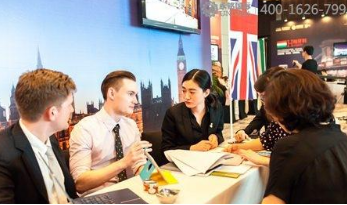 China real estate exhibition