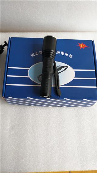 強光防爆電筒SFL18009