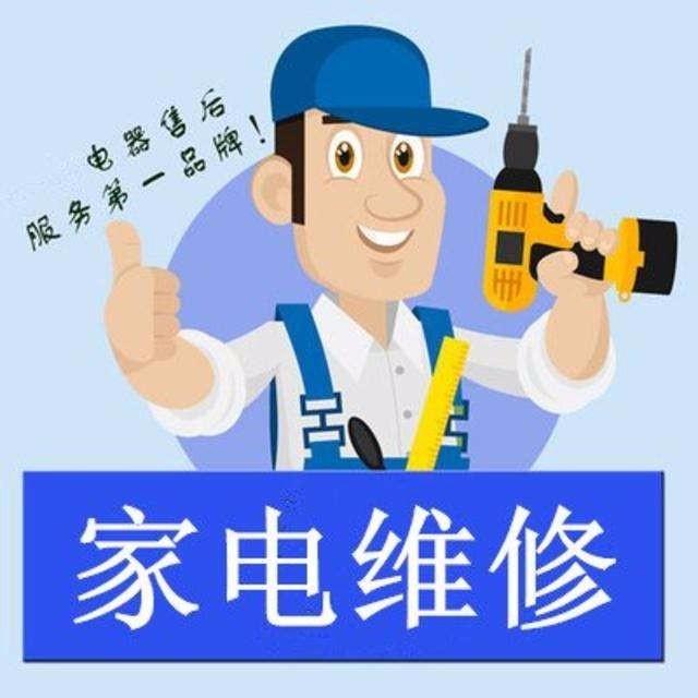 美多集成灶售后维修电话-南昌维修服务网点