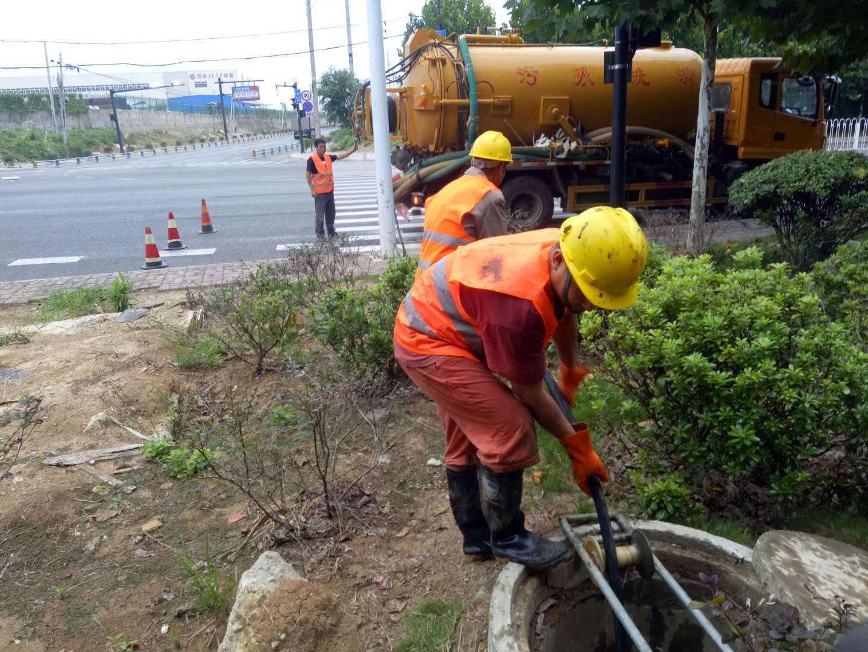 杭州西湖区三墩镇污水沉淀池清淤清理公司