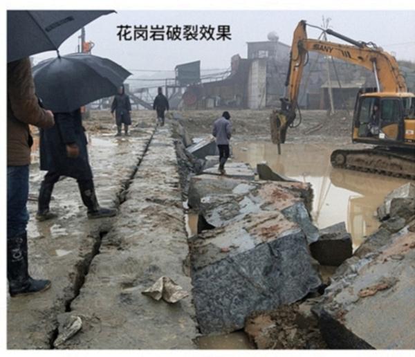 廣西崇左詳細介紹靜態劈石棒破裂孤石