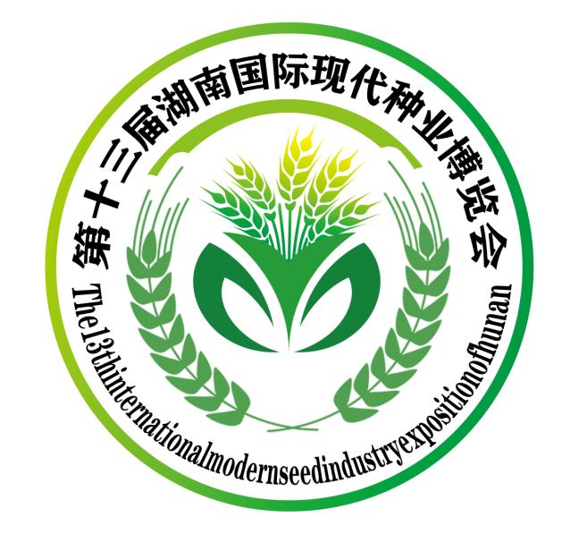 2020第十四届宁夏国际现代种业博览会