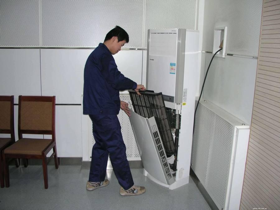 杭州拱墅区半山街道空调团购清洗优惠24小时服务