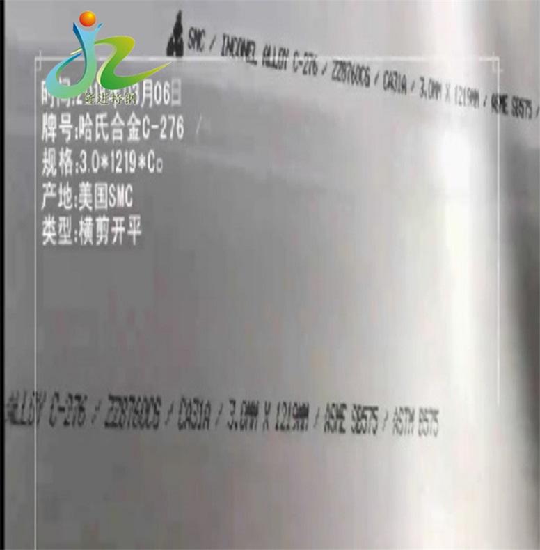 淮南lNcoloy801焊管