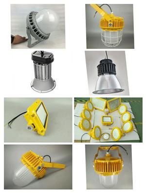 NIB8360 NIB8360手持強光磁力工作燈