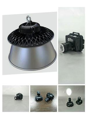 EPLC01 EPLC01LED防爆移動工作燈
