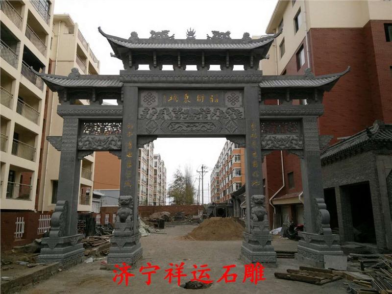 济南广场石雕雕塑石材立体字厂家供应