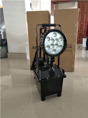 LED强光防爆工作灯PD-YB3002 PD-YB3002