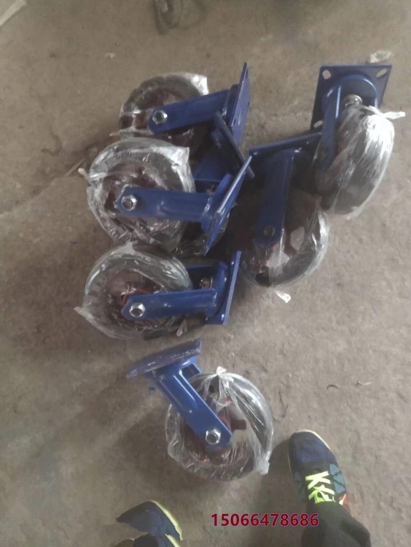 重型万向充气双轮脚轮厂家