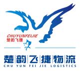 武汉到北京物流公司(全境直达)欢迎您