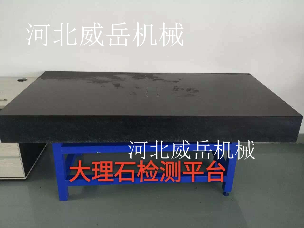 厂家直销大理石平台质量可靠可附图纸