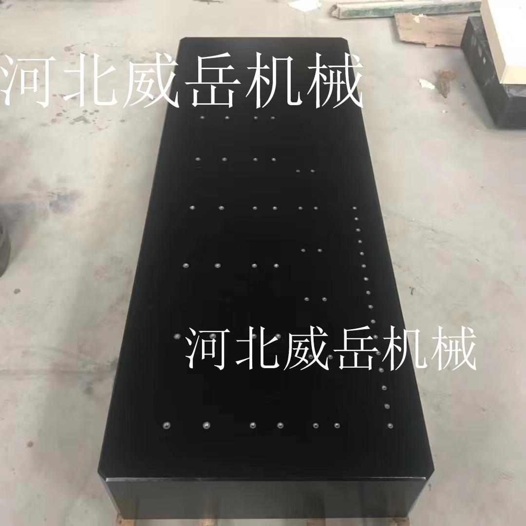 河南铸铁装配平台 全国发货 铸铁平台 信誉保证