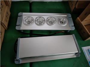 KH9121免維護LED頂燈