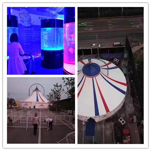 湘潭海洋节活动资源