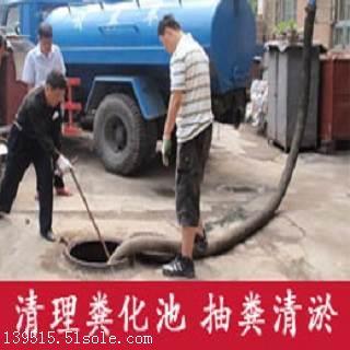 杭州彭埠抽化粪池处理站