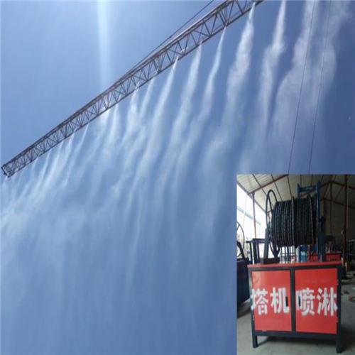 偃师塔吊喷淋除尘80米塔吊高压喷雾喷淋设备