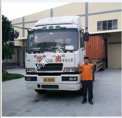 深圳拖車勁爆賣點
